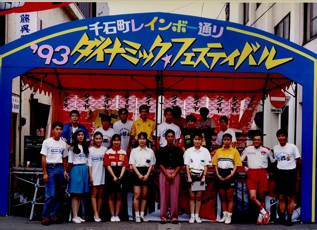 7月26日は「がんこもん祭」の為営業は休ませていただきます。