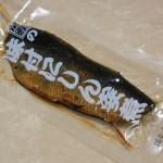 toshikoshi4